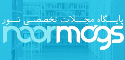 The largest bank of articles on Islamic sciences and the humanities<br />